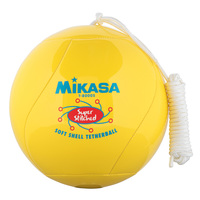 Mikasa Sports Super Stitched Soft Shell Tetherball