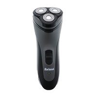 Barbasol Close Shave Rotary Shaver