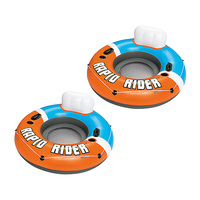 Bestway Rapid Rider Inflatable River Tube - 2-Pack