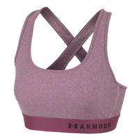 Under Armour Women's Armour Crossback Heather Sports Bra