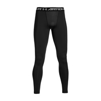 Under Armour Men's ColdGear® Armour Compression Leggings
