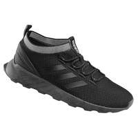 adidas Questar Rise Men's Running Shoes