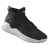 adidas Streetfire Men's Basketball Shoes