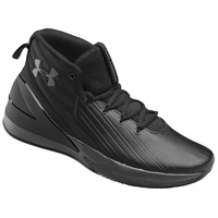 Under Armour Lockdown 3 Men's Basketball Shoes