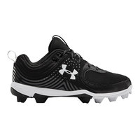 Under Armour Glyde RM Women's Softball Cleats