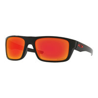 Oakley Drop Point Prizm Ruby Sunglasses